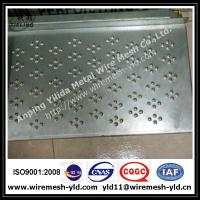 Wholesale Flower Pattern perforated metal mesh from china suppliers
