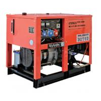 Wholesale Four Cylinder Horizontal Small Diesel Generator Water Cooling from china suppliers