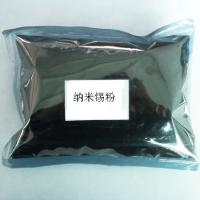 Wholesale Nano Tin Powder from china suppliers