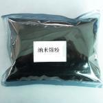 Wholesale Nano Tin Powder from china suppliers