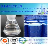 Quality Cement Additive Diacetin Foundry Chemicals CAS 25395-31-7 Non Olfactory C7H12O5 for sale