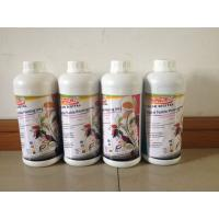 Buy cheap Good Fluency Dye Sublimation Ink For Digital Textile Printing from wholesalers