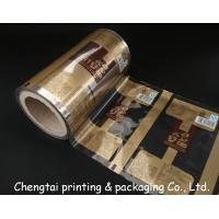 Wholesale Transparent Food Packaging Rollstock Film for Packing Bread , Sugar from china suppliers