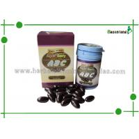 Wholesale ABC Pure Acai Berry Softgel for Beautifying Skin, Effective Herbal Waist Slimming Capsules from china suppliers