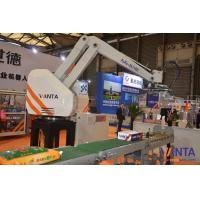 Wholesale Highly Flexible Robotic Palletizing System , Industrial Robot For Sorting / Picking WSD-MJ160 from china suppliers