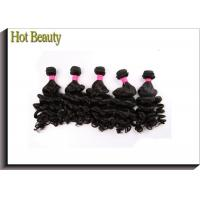 Wholesale 8 Inch Grade 6A Virgin Hair Big Curl Top Grade Brazilian Human Hair Extensions from china suppliers
