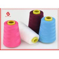 Wholesale 100% Polyester Spun Yarn Virgin Dyed Colour 30s For Weaving , Knitting from china suppliers