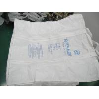 Wholesale 1000kg salt / grain Food grade FIBC Bulk Bag Tonne bags of PE lining from china suppliers