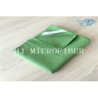 Wholesale Green Color Microfiber Merbau Pineapple Grid Fabric Cleaning Cloth Towel Multifunctional from china suppliers