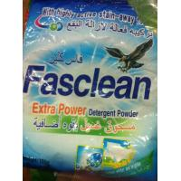 Buy cheap Famous Fast Cleaning eco-friendly Laundry Washing Powder/detergent powder to Yemen market from wholesalers