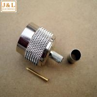Wholesale N plug male pin crimp connector for RG58-U cable from china suppliers