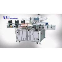 Wholesale labeling machines,VRJ-SMT Labeling Machine   from china suppliers