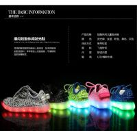 Wholesale New Style Colorful Led Shoes Running Sport or Casual Color Light Up Men Led Shoes from china suppliers