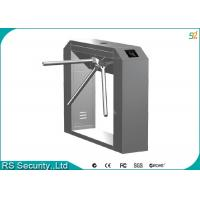 Wholesale Bi-direction Waist Height Turnstile High Security Enter And Exit from china suppliers