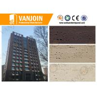 Wholesale Travertine Marble Exterior wall decorative panels Modern / Classic Style , CE SGS from china suppliers