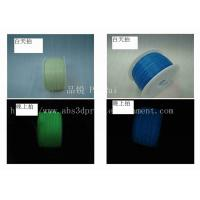Wholesale Glow in The Dark 3d Printer Filament PLA from china suppliers
