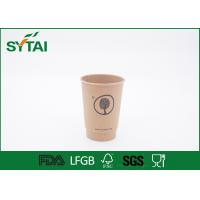 Wholesale Printed Single Wall Paper Cups , Kraft paper disposable cups from china suppliers