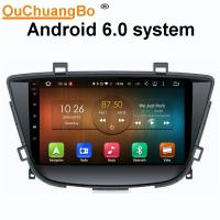 Buy cheap Ouchuangbo car radio multi media android 6.0 for yingzhi 737 727 2016 with bluetooth 3g wifi 16 GB flash from wholesalers
