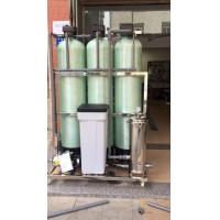 Quality Automatic Running & Regeneration Boiler Feed Water Softener System for sale
