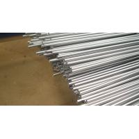 Wholesale BS6323-1 Seamless Steel Tubes 1-50mm , Mechanical Welded Steel Tubes from china suppliers