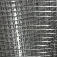 Wholesale Welded Wire Mesh with Corrosion-resistant Feature from china suppliers
