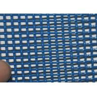 Wholesale Blue16 Mesh Polyester Dryer Screen For Sulplate Pulp Packing , OEM ODM Service from china suppliers