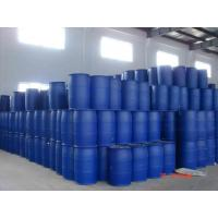 Wholesale poly DADMAC Diallyl dimethyl PDADMAC Poly Diallyldimethylammonium Chloride for waste water from china suppliers