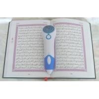 Wholesale Blue, Black 2GB or 4GB Digital Quran Pen with Tajweed, Revelation and Tafsir from china suppliers