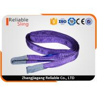 Quality Purple Polyester Duplex Flat Webbing Sling with Reinforced Lifting Eyes 1 Tonne for sale