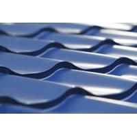 Wholesale Steel Structure Building Roof Material Glazed Shape Tile With Low Cost from china suppliers