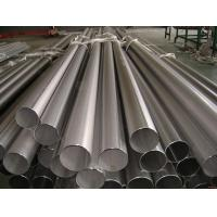 Wholesale Carbon Steel Pipe from china suppliers