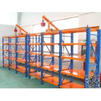 Wholesale Adjustable Drawable Mold Storage Racks for Plastic Mould Industry 2T Weight Load from china suppliers