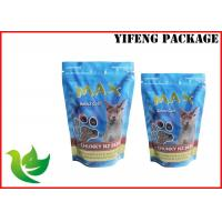 Wholesale Stand Up Round Bottom Pet Food Bags Cat Food Zipper Packaging Bag Moisture Proof from china suppliers