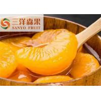 Wholesale Nutritious Organic Canned Fruit from china suppliers