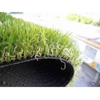 Buy cheap HOT SALE! Artificial lawn,landscaping artificial lawn from wholesalers