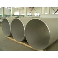 Wholesale Nickel-Iron-Chromium Alloy Welded Pipe Incoloy 800 / UNS N08800 / 1.4876 ASTM B514 from china suppliers
