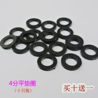 Wholesale CNC Process White Nylon/POM Plastic Washer/Spacer/Gasket/Lathe Cut Ring Gasket Washer from china suppliers