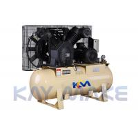 Wholesale High Pressure Piston Air Compressor With Powerful Head And Big Air Tank from china suppliers