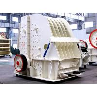 Wholesale Replaceable Liners Impact Crusher Machine Blow Bar Attachment System from china suppliers