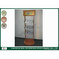 Wholesale Supermarket wire mesh 3 tier magazine rack , leaflet newspaper floor display rack from china suppliers