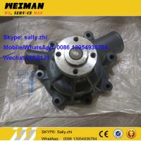 Wholesale SDLG water pump, 12159770,  engine parts for deutz engine WP6G125E22 from china suppliers