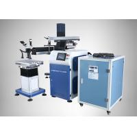 Wholesale Suspension Arm Type Laser Welding System PE-W600D For Mould Die Repair from china suppliers