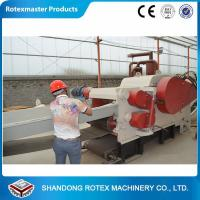 Wholesale Lower Consumption Wood Sawdust Grinder Machine With CE & ISO Certificate from china suppliers