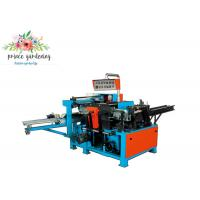 Buy cheap Fully Automatic NC Textile Paper Core After-finishing Napping Machine 7.25 kw from wholesalers