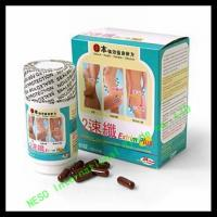 Wholesale 2 X fast slimming rapid weight loss diet pills 100% natual and herbal from china suppliers