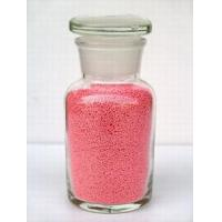 Wholesale red speckles colorful speckle sodium sulfagte speckles detergent raw materials for detergent powder from china suppliers