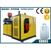 Wholesale Single Station 1 Gallon Water Tank Blow Moulding Machine Various Voltage Suitable SRB65-1 from china suppliers