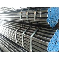 Quality Low Temperature Seamless Steel Pipe for sale