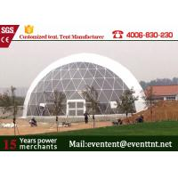 Wholesale 25meters diameter white PVC roof Large Dome Tent for 1000 people from china suppliers
