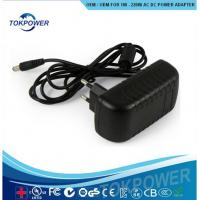 Wholesale Desktop Power Supply 5V 48V 10W - 80W Power Adapter 110V Wall Mounted Transformer EMC Safety Standards from china suppliers